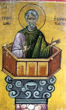 Прп. Симеон Дивногорец. Фреска. Афон (Дионисиат). 1547 г.
