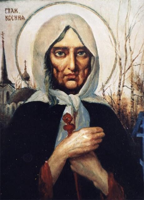 Блаженная Ксения Петербургская