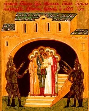 Убиение святаго царя Николая, святыя царицы Александры, царевича, царевен и слуг их
