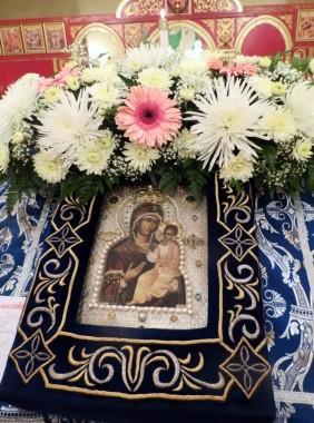 Гавайская Иверская мирточивая икона Божией Матери