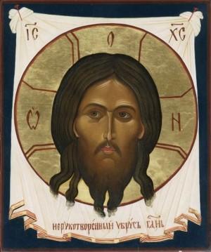 Образ Христа Ubrus-nerukotvornyi-300x359