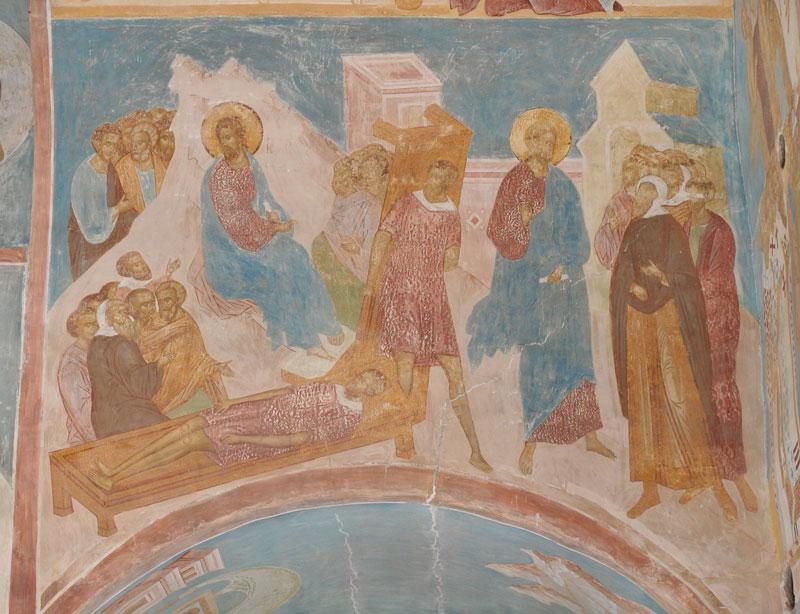 Евангелие об исцелении расслабленного