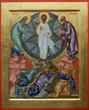Преображение Господа и Спаса нашего Иисуса Христа