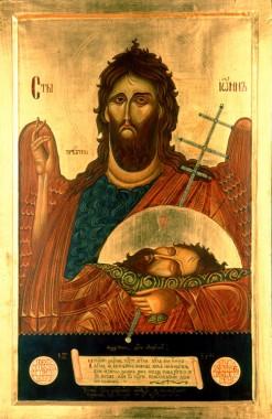 Усеновение главы пророка Иоанна Предтечи и Крестителя Господня
