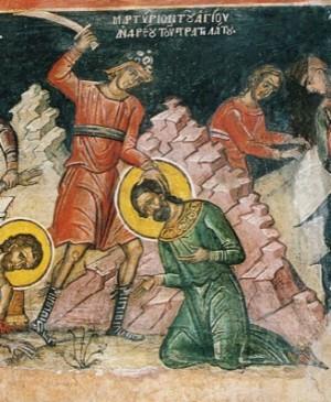 Усеновение главы Иоанна Крестителя