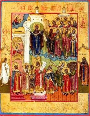 1 сентября (14 сентября по новому стилю) Православной Церковью празднуется церковное новолетие (начало церковного года), называемое также Началом индикта