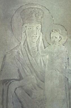 Отпечаток на стекле иконы Призри на смирение