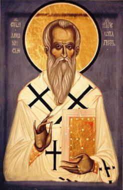 Священномученик Дионисий Ареопагит