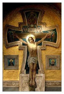 Воспоминание чуда, бывшего от иконы Господа нашего Иисуса Христа (765 г.)