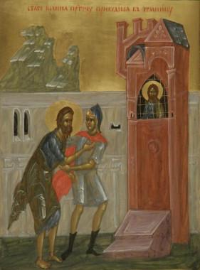Святой Иоанн в темнице пробыл долгое время; его ученики собирались к нему; Иоанн часто поучал их добродетельной жизни, согласно закону Божию, и возвещал им об уже пришедшем в мир Мессии