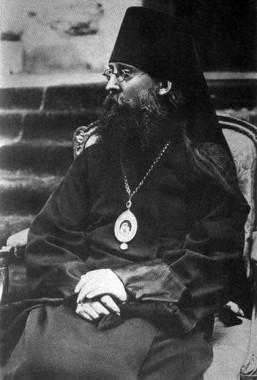 Священномученик Григорий (Лебедев)