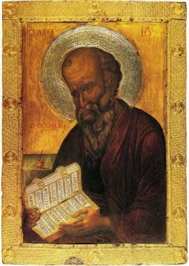 Икона святого апостола Иоанна Богослова в монастырском соборе на о.Патмос