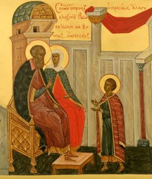 Родители преподобного Сергия - преподобные Кирилл и Мария Радонежские