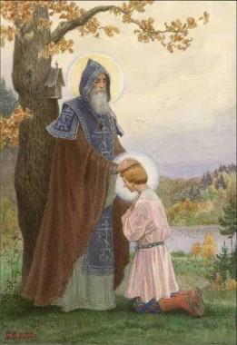 Благословение старца