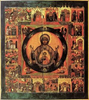 """Икона Божией Матери, именуемая """"Знамение"""""""