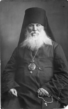 Епископ Порфирий (Гулевич)
