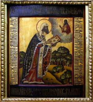 Святитель Феодор Ростовский