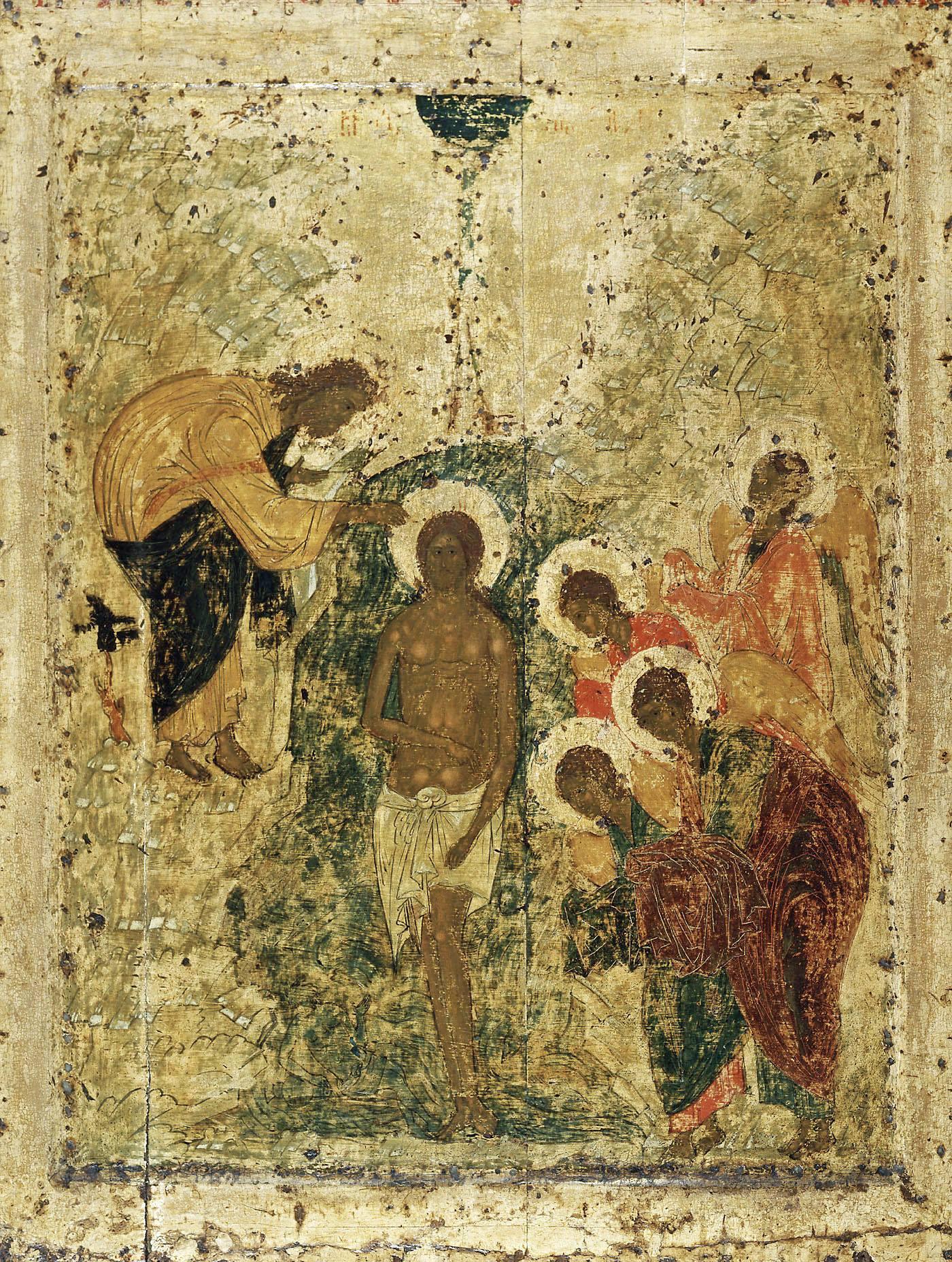 Святое Богоявление. Крещение Господа Бога и Спасителя нашего Иисуса Христа