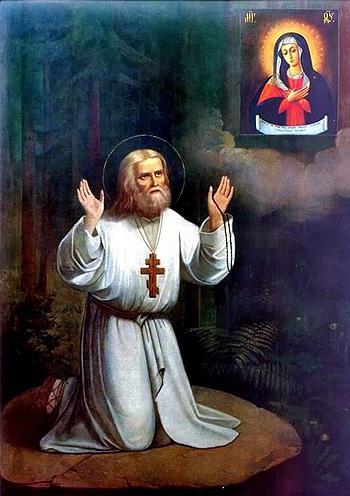 """Серафим Саровский молился перед иконой """"Умиление"""""""