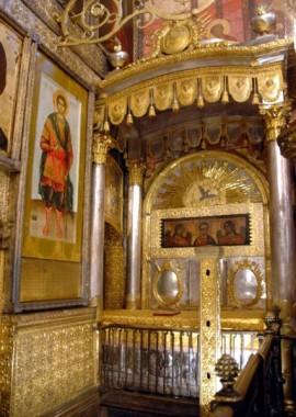 Рака с мощами святителя Филиппа, Успенский собор Московского Кремля