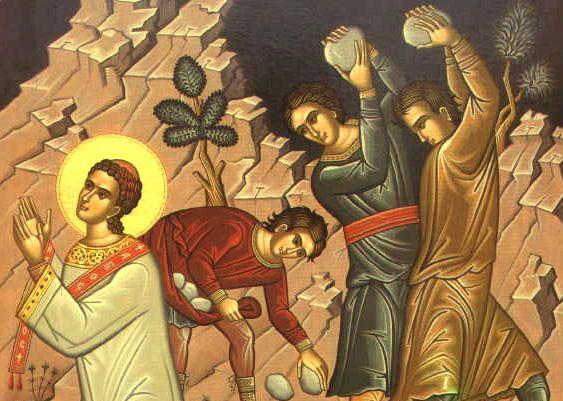 первомученик и архидиакон Стефан, избиение камнями