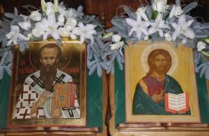 Обрезание Господне. Святитель Василий Великий