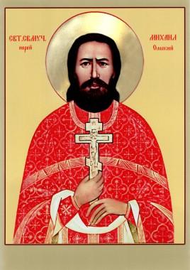 Новомученик иерей Михаил Пятаев