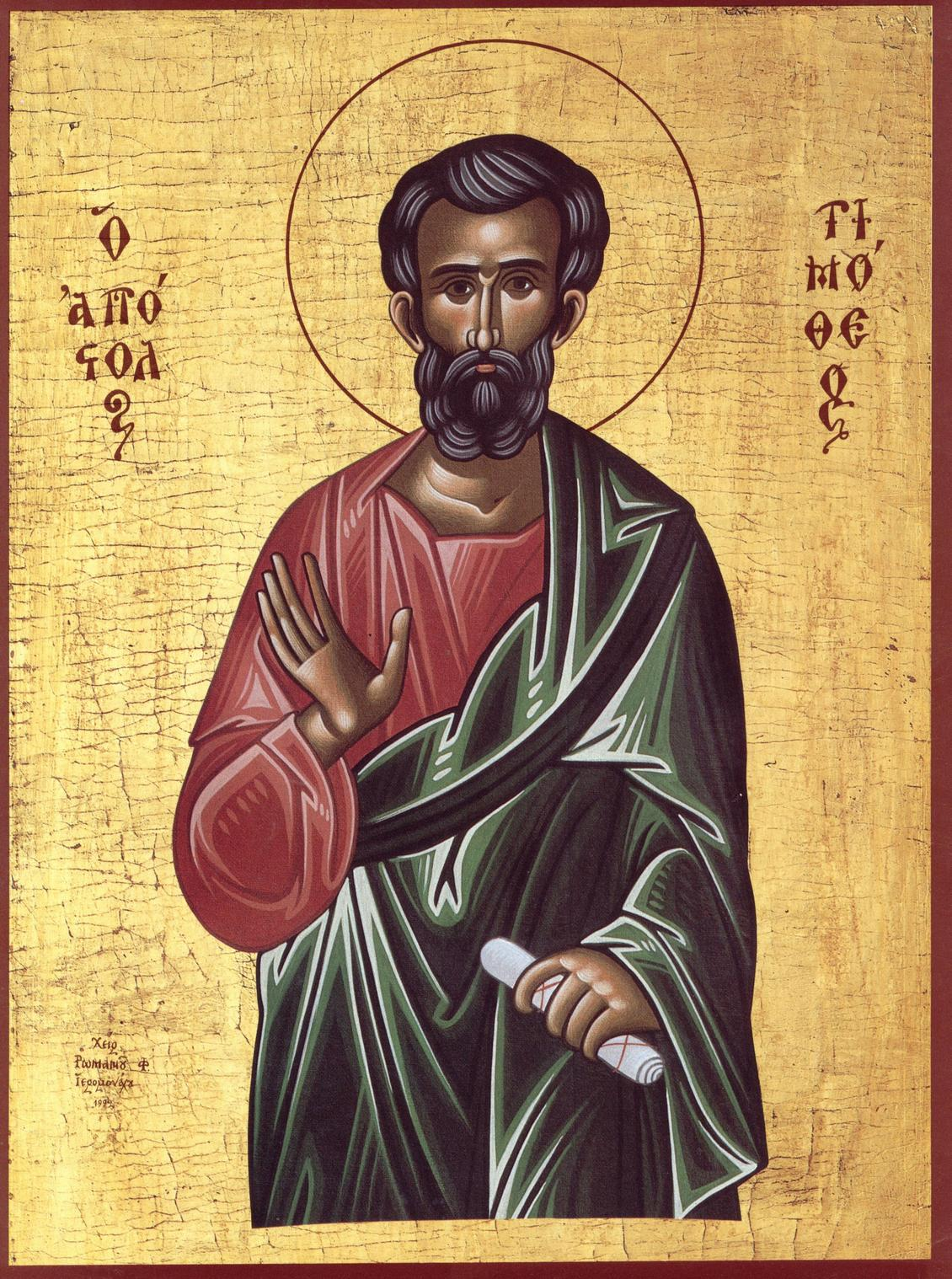 Святой апостол Тимофей