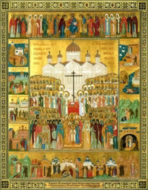 Подвиг Новомучеников и Исповедников Российских