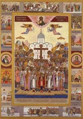 Бостонская икона новомучеников и исповедников Российских