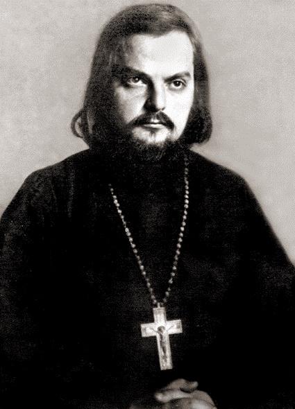 Священномученик протоирей Сергий Мечёв