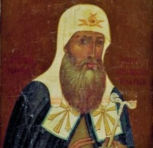 Священномученик Ермоген патриарх Московский и всея России чудотворец