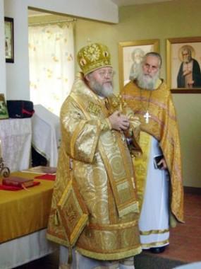 Правящий Архиерей Восточно-Американской епархией Митрополит Иларион