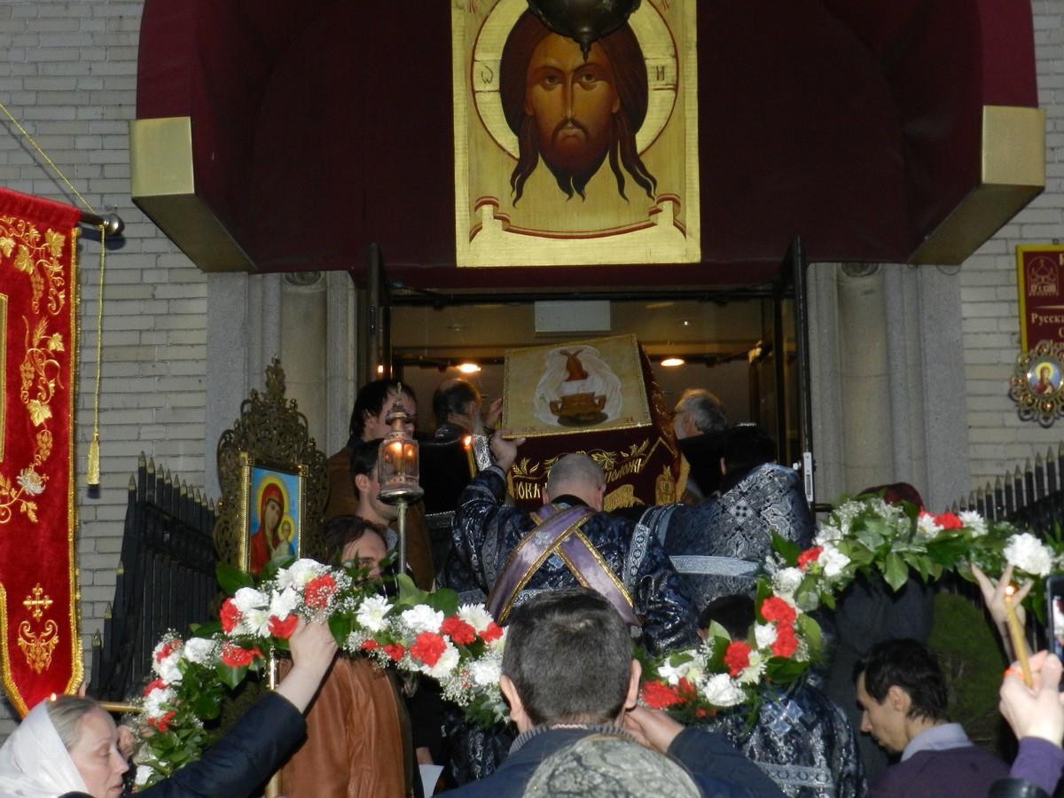 Воспоминание телесного погребения Иисуса Христа, 18-19.04.2014