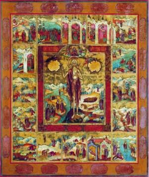 Мария Египетская — сокровище пустыни