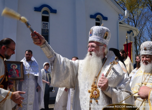 Преосвященнейший епископ Мэйфильдский Георгий, викарий Восточно-Американской епархии