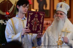 Подарок настоятеля храма свв. Новомучеников Российских в Бруклине прот. Сергия Лукьянова