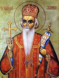 святитель Николай Сербский (1880–1956)