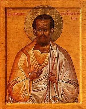 21 июля - Праведного Прокопия, Христа ради юродивого, Устюжского чудотворца (1303)