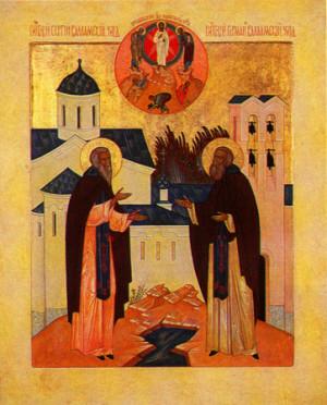 преп. Сергий и Герман Валаамские