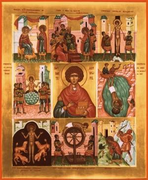 Святый Великомучениче Пантелеимоне моли Бога о нас!