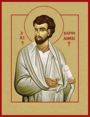 Апостол Варфоломей (Нафана́ил)