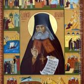 Священноисповедник Игнатий Валуйский