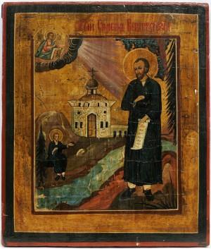 Праведный Симеон Верхотурский († 1642)