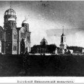 Валуйский Успенский Николаевский мужской монастырь