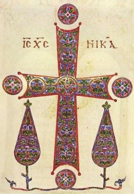 Мы славим Крест, и вся Церковь наполняется блеском славы. Мы славим Крест, и лице всей вселенной озаряется сиянием радости. Мы славим Крест, и рассевается мрак и разливается свет.
