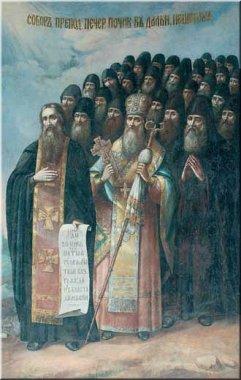 Собор преподобных отцев Киево-Печерских, в Дальних (Феодосиевых) пещерах почивающих