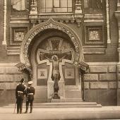 История и освящение собора Воскресения Христова, 19 августа 1907