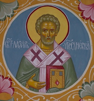 Лазарь Четверодневный епископ Китийский