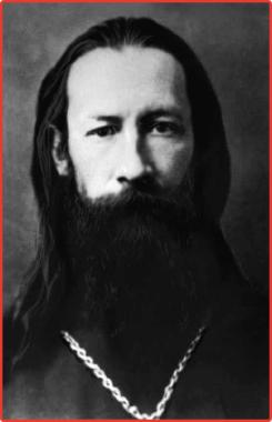 Священномученик Александр Смирнов